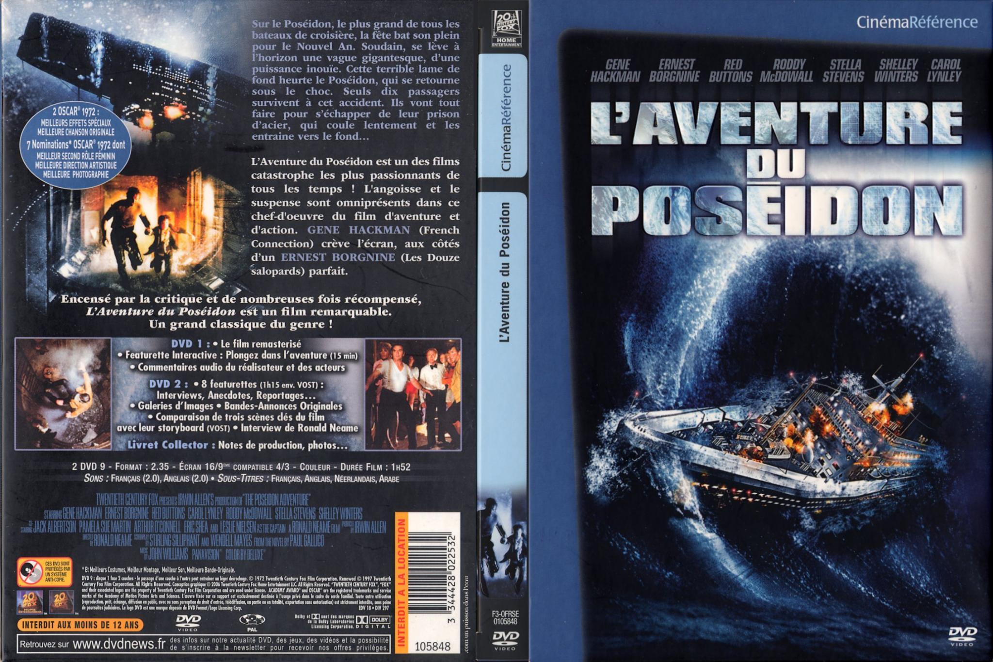 laventure du poséidon 1972